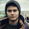 Viorel, 23, г.Lisbon