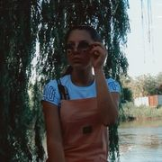 аня, 16, г.Днепр