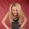 Валерия, 29, г.Батайск
