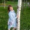 Анастасия Мальцева, 29, г.Сыктывкар