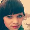 Виктория, 19, г.Кушва