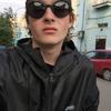 Лёша, 18, г.Красноярск