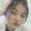 Aleksandra, 18, г.Зея
