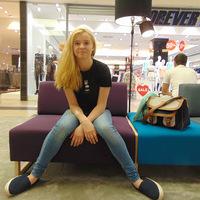 Talia Menders, 24 года, Стрелец, Минск