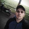 Валентин, 21, г.Тетиев
