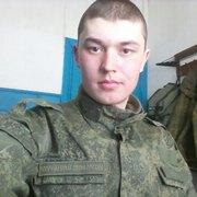 Даниил, 23, г.Белогорск