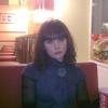 Анюта, 27, г.Таврическое