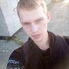 Евгений, 18, г.Никополь