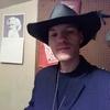 David, 28, г.Сандаски