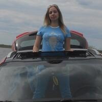 Ирина, 37 лет, Весы, Рязань