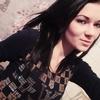 Тамара, 20, г.Краматорск