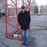 степан, 28 лет, Козерог, Чегдомын