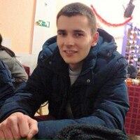 Дима, 23 года, Весы, Москва