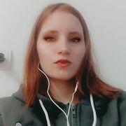 Аня Федорчук 20 Амурск