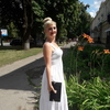 Лилия, 39, г.Полтава
