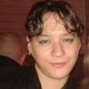 Евгения, 23, г.Приволжск