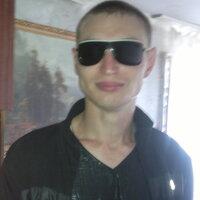 Александр, 33 года, Водолей, Киселевск