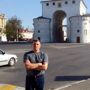 Сергей, 45
