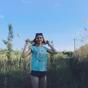 Виктория, 18, г.Воронеж