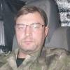 алекс, 46, г.Ульяновск