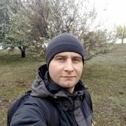 Максим, 32, г.Александрия