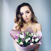 Ksenia, 25, г.Туапсе
