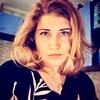 Anastasiya, 32, Leninogorsk