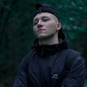 Дмитрий 23 Новосибирск