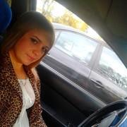 Ирина 36 лет (Рак) Майкоп