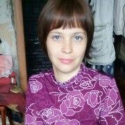 галина, 31, г.Тюмень