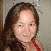 Евгения, 28, г.Ростов