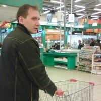 Сергей, 37 лет, Рыбы, Мурманск