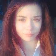 Кристина, 25, г.Надым