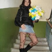 Карина 31 год (Телец) Рига