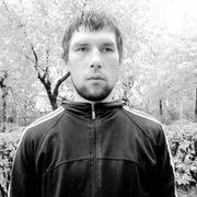 Кинг-Кё, 29, г.Сосновоборск