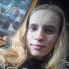 Ання, 17, г.Житомир