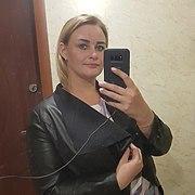 Любовь, 28, г.Ростов