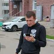Сергей 42 Димитровград