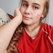 Мария, 18, г.Абакан