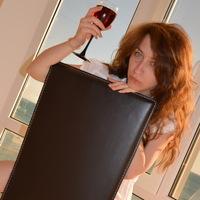 Марина, 34 года, Телец, Киев