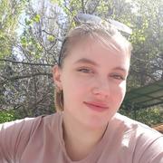 Арина 24 Ташкент