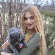 Юлия Гайдаш, 22, г.Ставрополь