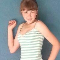 Анастасия, 21 год, Лев, Торез