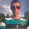 Дмитрий, 26, г.Райчихинск