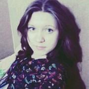 Маринусик, 20, г.Далматово