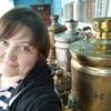 Наталия, 39, г.Нижний Новгород