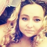 Анастасия, 22, г.Березовский