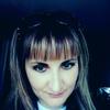Екатерина, 32, г.Пласт