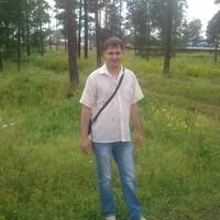 Артём, 37 лет, Стрелец, Новосибирск