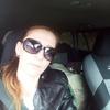 Елена, 39, г.Владивосток